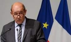 لودريان: على السلطات السياسية اللبنانية التحرك لحل الأزمة