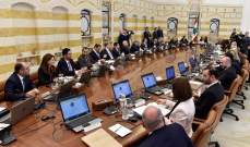 مصادر وزارية للشرق الأوسط: لإعادة تعويم اللجنة الوزارية المكلّفة عودة النازحين