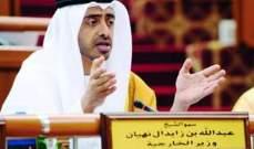 وزير الخارجية الإماراتي يبحث مع نظيره الفرنسي تعزيز التعاون