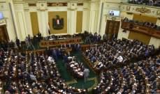 البرلمان المصري يحقق في فساد جمركي بقيمة 60 مليون دولار