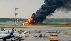 وسائل إعلام روسية: المحققون يرجحون حدوث أخطاء بالقيادة تسببت بتحطم الطائرة الروسية