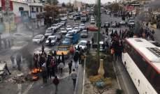 قائد شرطة إيران ينفي اطلاق النار على المتظاهرين أمس