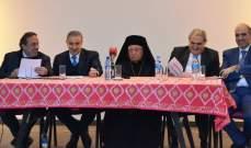 شريم في إجتماع المجلس الأعلى لطائفة الروم الكاثوليك: لطي صفحة المهجرين