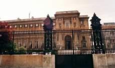 السفارة الفرنسية في لاهاي: على الفرنسيين المسافرين للخارج التحلي بأقصى درجات اليقظة