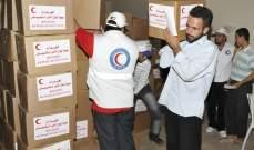 سلطات الكويت أرسلت أول شحنة مساعدات إنسانية للمنكوبين بالسيول في إيران