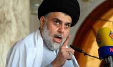 الصدر: لن نسمح للإرهاب والتفجير والمفخخات والأحزمة الناسفة أن تعود