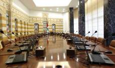 مصادر الجمهورية: الحسم النهائي لتأليف الحكومة يفترض جولة مشاورات مكثفة وسريعة حول توزيع الحقائب
