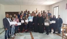 مدارس الرهبانية اللبنانية المارونية تعدّ مدربين لحماية الاطفال
