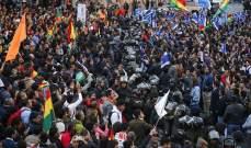 الشرطة البوليفية تفرق مسيرة كبيرة ضد الحكومة في العاصمة