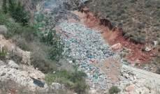 أخيراً صحت الحكومة من غيبوبتها وشعرت بخطر النفايات!