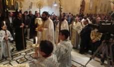 قداس إلهي وصلاة الهجمة لمناسبة عيد الفصح في دير سيدة البلمند
