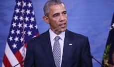 أوباما سيشارك في حدث انتخابي ميداني لدعم بايدن