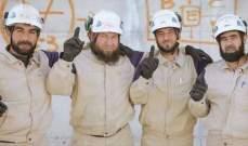 """كندا توافق على استقبال 50  من """"الخوذ البيضاء"""" السوريين وعائلاتهم"""