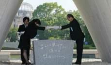اليابان تحيي الذكرى ال 73 لإلقاء قنبلة ذرية على هيروشيبما