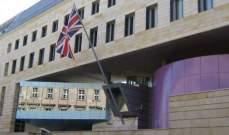 سفير بريطانيا بالعراق حذر من تكرار سيناريو داعش حال انسحاب القوات أميركا والتحالف من البلاد