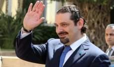 الحريري استقبل في الرياض الشيخ الشعار وخلدون عريمط