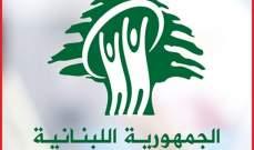 تسجيل 4 حالات إيجابية بين القادمين لمطار بيروت في 20 و21 آب