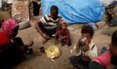 الامم المتحدة: المجاعة قد تكون حدثت بالفعل في بعض مناطق اليمن