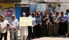 اغلاق مكاتب الاونروا في كل المناطق اللبنانية