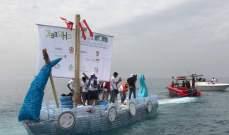 إبحار أول سفينة بيئية في العالم مصنوعة بآلاف العبوات البلاستيكية من جبيل الى بيروت