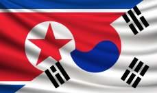 الجيش الكوري الجنوبي: بيونغ يانغ أطلقت