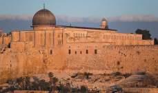 حماس: الحفريات في محيط الأقصى جريمة نكراء