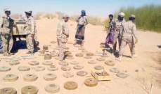 إحباط تهريب بطاريات صواريخ حرارية وطائرات مسيرة إلى الحوثيين