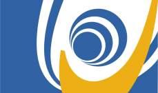 كلية الإعلام أعلنت عن مواعيد التسجيل لمباراة الدخول الى الكلية