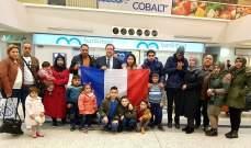 السفارة الفرنسية تعلن مغادرة 22 لاجئا سوريا لبنان إلى فرنسا