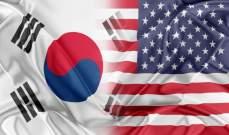 دفاع كوريا الجنوبية: المناورات العسكرية مع أميركا ستكون لمدة شهر