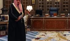 الملك سلمان في اتصال مع عباس: فلسطين قضيتنا وقضية العرب والمسلمين