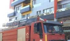 النشرة: الدفاع المدني اخمد حريقا في أحد المطاعم بالنبطية