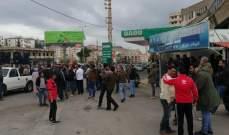 النشرة: اشكال بين اصحاب مكاتب السوق والمحتجين الذين اقفلوا مصلحة تسجيل السيارات بالنبطية