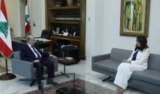عون بحث مع شريم بإجراءات دفع التعويضات لعدد من المواطنين وعرض مع محفوظ للواقع الإعلامي