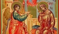 اللقاء الإسلامي المسيحي يعلن إلغاء إحتفال عيد سيدة البشارة