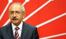 زعيم المعارضة التركية: أردوغان يعمل لصالح الأسد