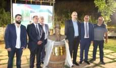لحود خلال اطلاق بيت العرق اللبناني: وزارة الزراعة تقف الى جانب هذه المبادرات