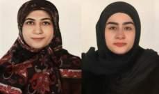 قوى الأمن عممت صورة شقيقتين مفقودتين غادرتا منزل والديهما في الكفاءات نهاية تموز