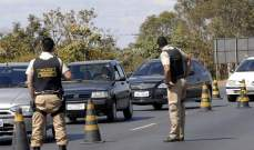 الاخبار: اعتقال أسعد بركات في البرازيل بإطار حملة اميركية اسرائيلية ضد الاغتراب