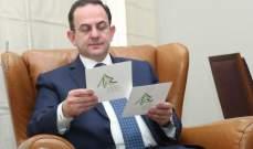 كيدانيان تسلم دعوة لحضور مهرجانات الأرز الدولية من ستريدا جعجع