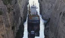 اختطاف 12 بحارا من سفينة تجارية قرب شواطئ نيجيريا