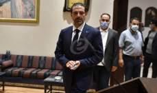 8 آذار تنصح الحريري في ذكرى الثورة: تخفيف الشروط او لا حكومة!