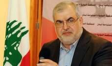 رعد: اودعنا وزير الخارجية عريضة احتجاج على تصريحات وتجاوزات السفيرة الأميركية