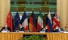 رويترز: فرنسا وألمانيا وبريطانيا لا ترى ضمانة لنجاح المحادثات بملف إيران النووي
