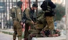 جريحان وثمانية عشر معتقلا خلال مظاهرة في حيفا دعما للأقصى