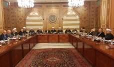 المجلس الاسلامي الشرعي: الضرورة تقتضي أن يصار لتشكيل حكومة باسرع وقت