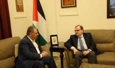 دبور بحث مع البزرياوضاع الشعب الفلسطينيفي لبنان