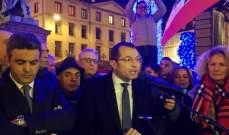 بلدية ستراسبورغ افتتحت سوق الميلاد بمشاركة لبنان كضيف شرف