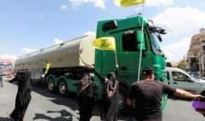 مسؤول إسرائيلي: لن نتدخل لوقف شحنات الوقود الإيرانية للبنان
