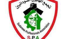 """قادة الاحتجاجات بالسودان سيعلنون تشكيل """"مجلس سيادي مدني"""" للحكم غدا"""